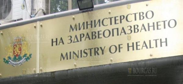 Обнародованы противоэпидемические мероприятия в Болгарии с 12 по 30 апреля