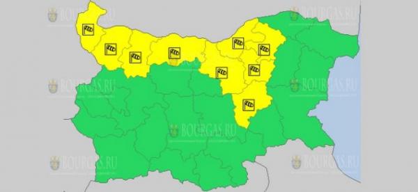 15-го апреля в Болгарии объявлен Желтый код опасности
