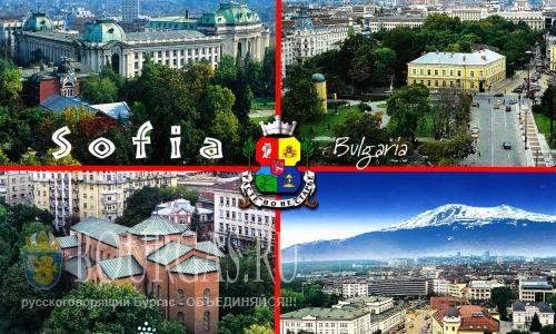 Число интуристов в Софии растет рекордными темпами