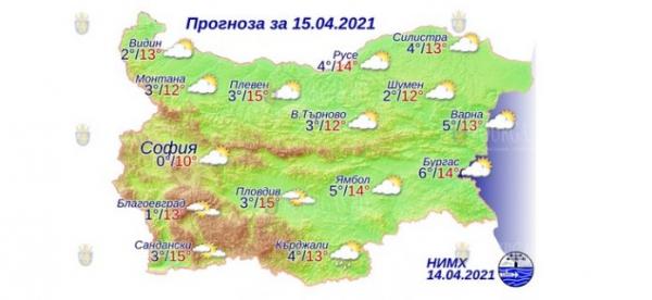 15 апреля в Болгарии — днем +15°С, в Причерноморье +14°С