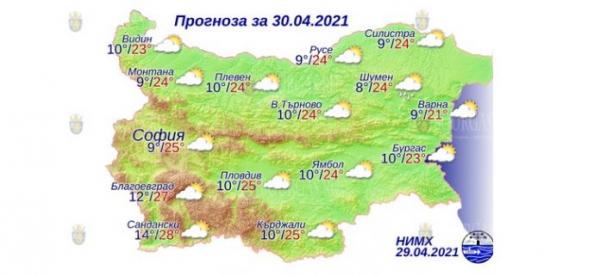 30 апреля в Болгарии — днем +28°С, в Причерноморье +23°С