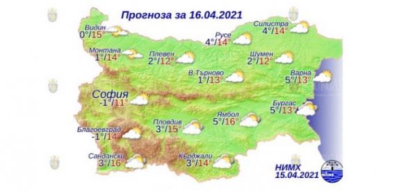 16 апреля в Болгарии — днем +16°С, в Причерноморье +13°С