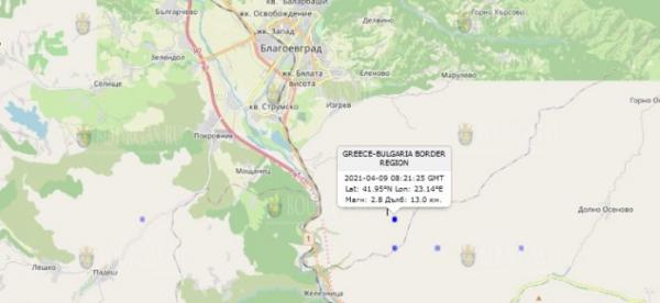 9 апреля 2021 года на Западе Болгарии произошло еще одно землетрясение