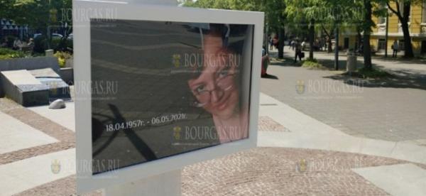 Бургас прощается с Ваней Костовой