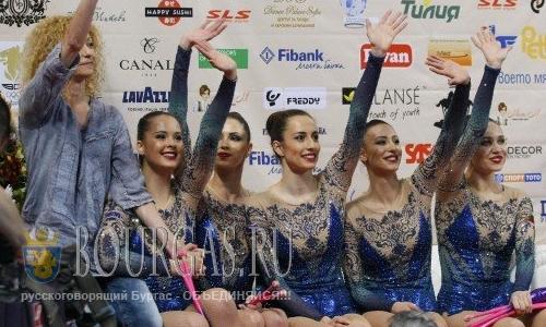 Болгарские художницы вторые в многоборье