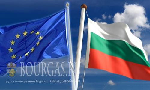 Болгария рассчитывает на помощь ЕС