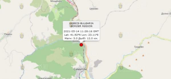 14 мая 2021 года в Болгарии произошло землетрясение