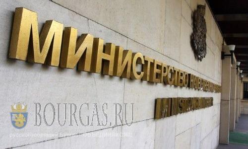 В Болгарии на контроле полиции мотоциклисты