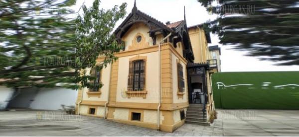 Этнографический музей в Бургасе — переехал