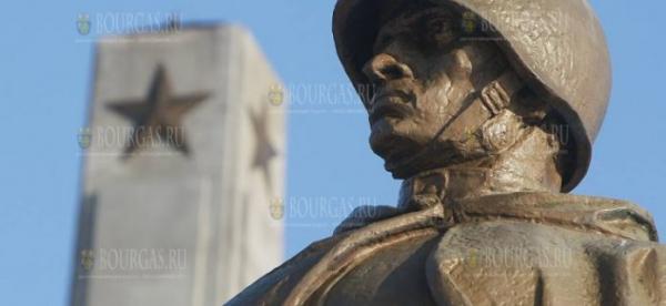 В Софии очередной раз заговорили о сносе памятника Советской армии