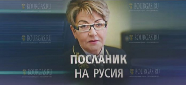 Слава Богу, что у Болгарии нет общей границы с РФ