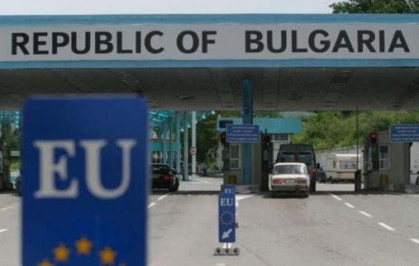Болгария это… справка туристу