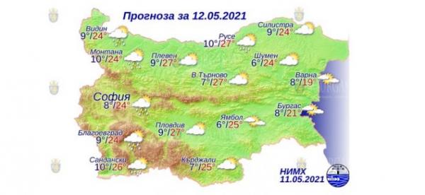 12 мая в Болгарии — днем +27°С, в Причерноморье +21°С