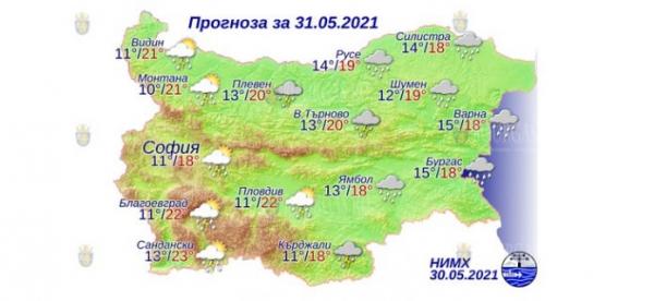 31 мая в Болгарии — днем +23°С, в Причерноморье +18°С