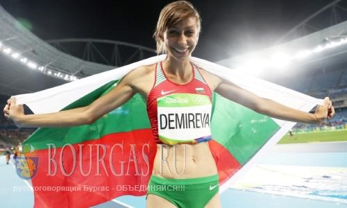 Определились с лучшим спортсменом 2016 года в Болгарии