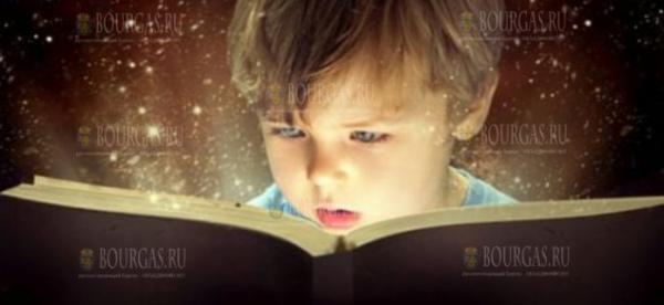 Болгария и в этом году примет участие в европейской «Ночи литературы»