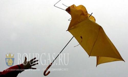 Сильный ветер в Болгарии под 100 км/ч — надул Желтый код