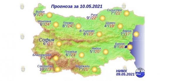 10 мая в Болгарии — днем +25°С, в Причерноморье +17°С