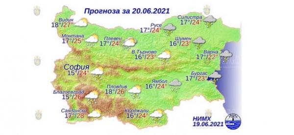 20 июня в Болгарии — днем +28°С, в Причерноморье +23°С