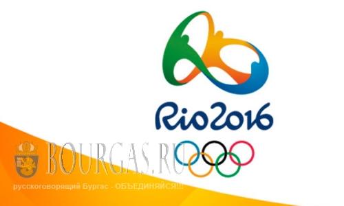51 спортсмен представит Болгарию на олимпиаде в Рио