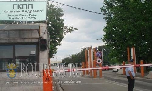 Из Болгарии пытались незаконно вывезти более 0,6 млн левов