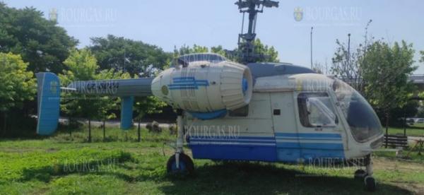 Музей авиации в Бургасе пополнился новым экспонатом