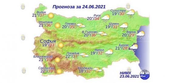 24 июня в Болгарии — днем +39°С, в Причерноморье +29°С