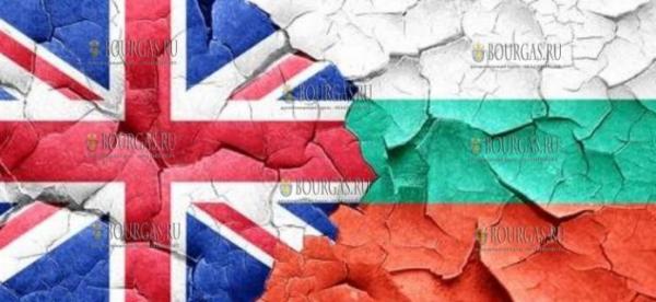 15 000 граждан Болгарии — предложено покинуть Великобританию