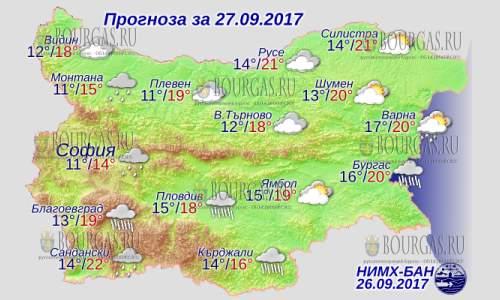 27 сентября в Болгарии — холодает, днем до +22°С, в Причерноморье +20°С