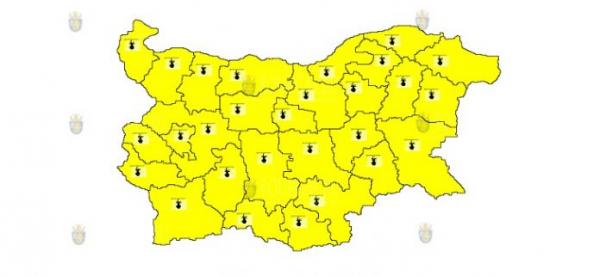 30-го июня во всей Болгарии объявлен Желтый код опасности