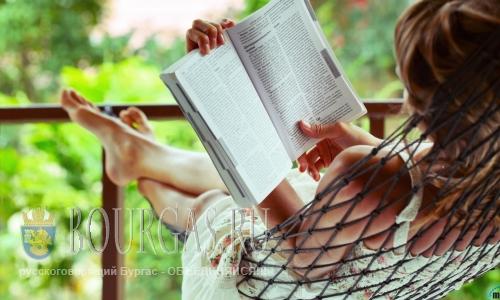 Болгары не читают книг