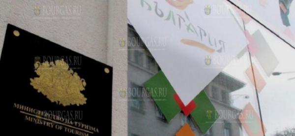 МинТуризма Болгарии начал проведение проверки пляжей в стране