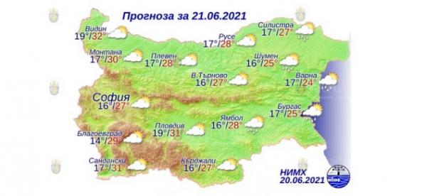 21 июня в Болгарии — днем +32°С, в Причерноморье +25°С