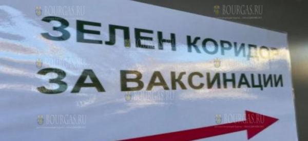 В Болгарии заработают центры вакцинации под открытым небом