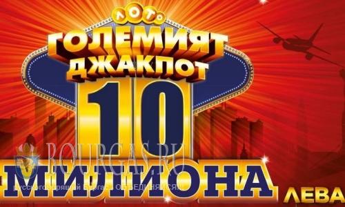 Счастливчик в Болгарии стал мультимиллионером