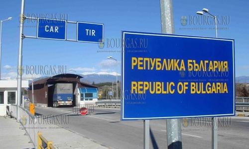 Страны ЕС, Болгарию и Грецию, по прежнему разделяют КПП