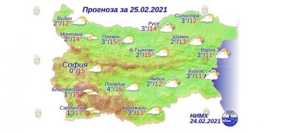 24 февраля в Болгарии — днем +17°С, в Причерноморье +11°С