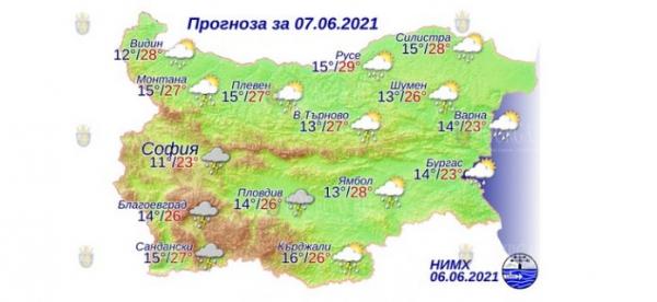 7 июня в Болгарии — днем +29°С, в Причерноморье +23°С
