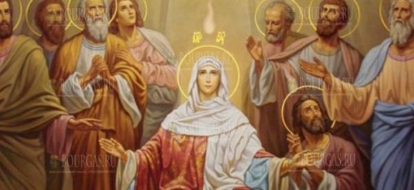 Православная Церковь Болгарии празднует Пятидесятницу
