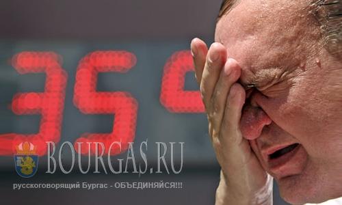 23-го июня в Болгарии объявлен Желтый код опасности