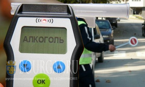 И в Болгарии некоторые водители позволяют себе вождение авто в нетрезвом состоянии…