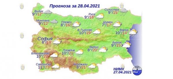 28 апреля в Болгарии — днем +23°С, в Причерноморье +15°С