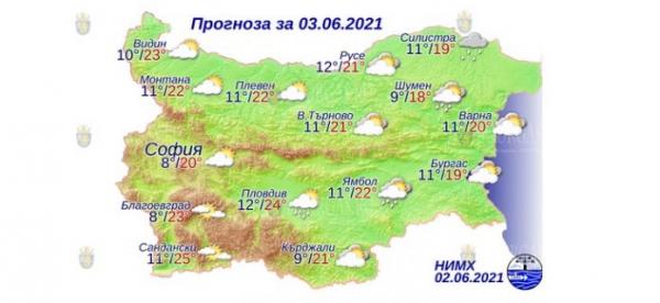 3 июня в Болгарии — днем +25°С, в Причерноморье +20°С