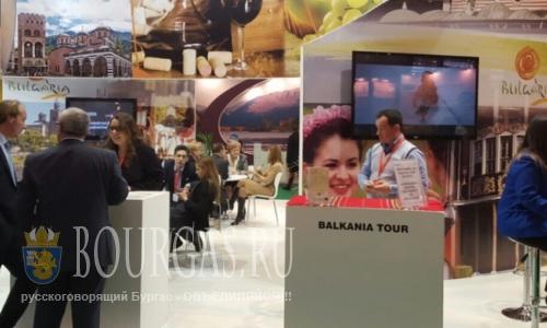 Болгария и Турция поработают в сфере туризма