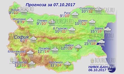 7 октября в Болгарии — погода испортилась, ливни, днем до +16°С, в Причерноморье +18°С