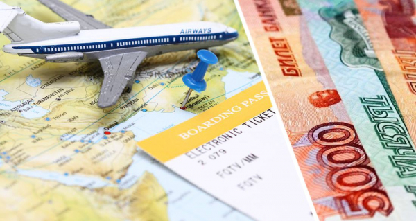 Куда дороже всего улететь российскому туристу? Стали известны самые дорогие массовые направления