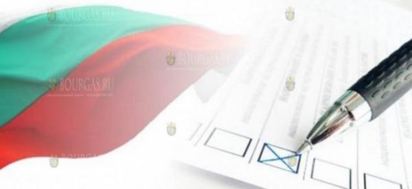 В Болгарии назревает очередной скандал?