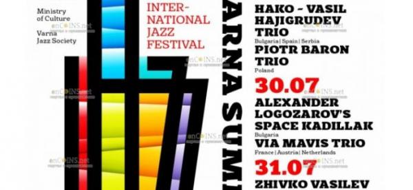 29 июля в Варне стартует 30-й Джазовый фестиваль Jazz Fest
