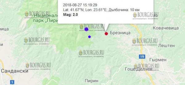 27 августа 2018 года в Болгарии произошло землетрясение 2,0 балла по шкале Рихтера