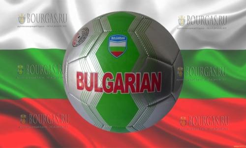 Болгарский ФК Дунав Русе проиграл в первом матче 1-го квалифайраунда Лиги Европы